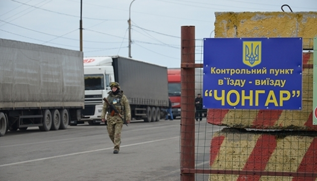 Chonhar checkpoint to Crimea